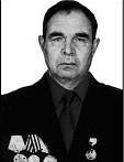 Титаренко Василий Иосифович