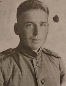 Блохин Александр Филиппович