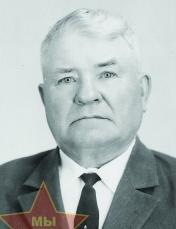 Пятаков Трофим Иванович