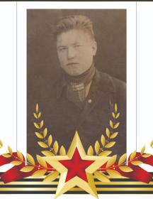 Мутовин Михаил Иннокентьевич