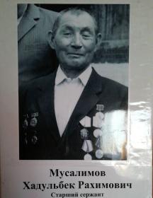 Мусалимов Хадульбек Рахимович