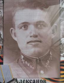 Алексанов Григорий Андреевич