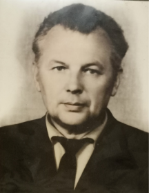 Чувилин Александр Иванович