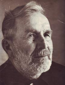 Мякин Ефим Степанович
