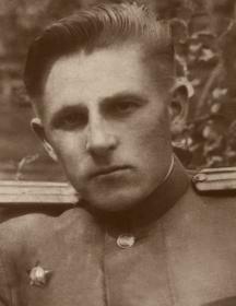 Бондаренко Иван Арсентьевич