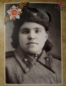 Арсенина Александра Егоровна