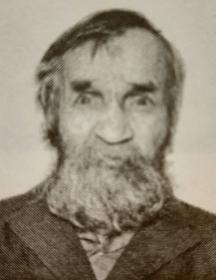 Лабутин Павел Григорьевич