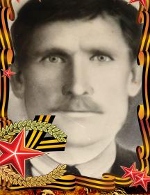 Терещенков Яков Захарович