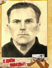 Копшталь Рейнгольд Карлович