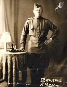 Коростелёв Андрей Осипович
