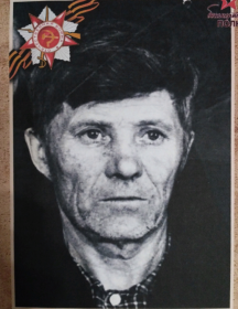 Иванов Иван Яковлевич