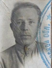 Зубков Георгий Васильевич