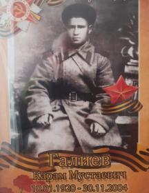 Галиев Карам Мустаевич