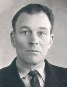 Ерошин Александр Васильевич