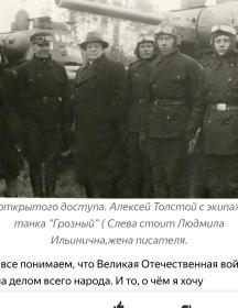 Жаворонков Алексей Дмитриевич