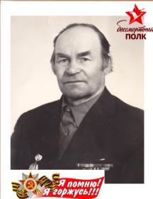 Носов Василий Петрович