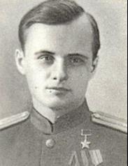 Марков Федор Григорьевич