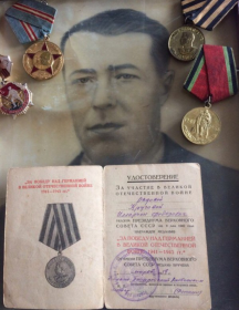 Круговой Илларион Фёдорович