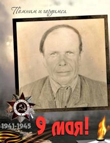 Озёрский Алексей Михайлович