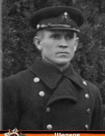 Шелков Василий Кузьмич