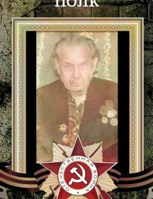 Беляев Митрофан Иванович