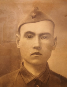 Афанасьев Афанасий Афанасьевич