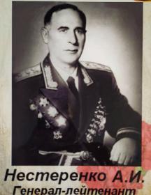 Нестеренко Алексей Иванович