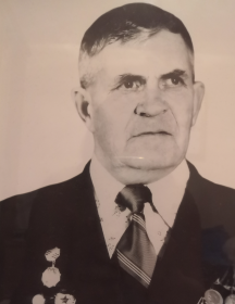 Григорьев Иван Кузьмич