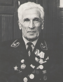 Чучин Александр Григорьевич