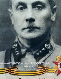 Антипов Дмитрий Михайлович