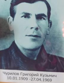 Чурилов Григорий Кузьмин