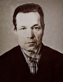 Яшин Константин Николаевич