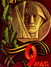 Семин Дмитрий Устинович