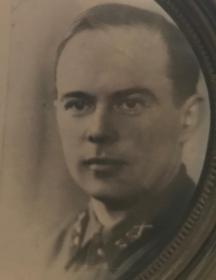 Пономарёв Василий Андреевич