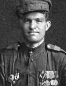 Фомин Иван Михайлович