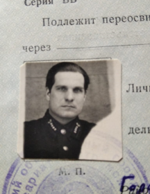 Севастьянов Терентий Севастьянович