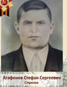 Агафонов Стефан Сергеевич