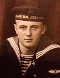 Юрин Николай Ильич