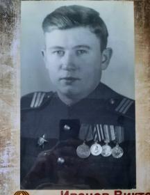 Иванов Виктор Митрофанович