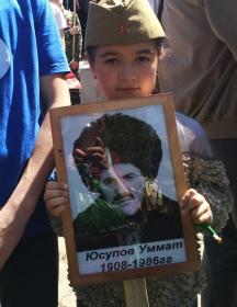 Юсупов Уммат