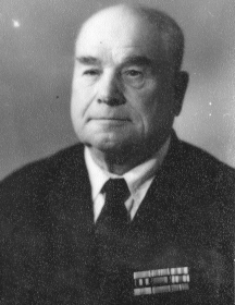 Ермолин Александр Иванович