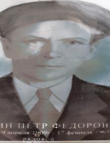 Квашнин Петр Федорович