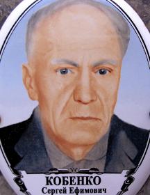 Рацин (Кобенко) Сергей Ефимович