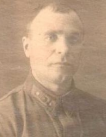 Аверкин Петр Емельянович