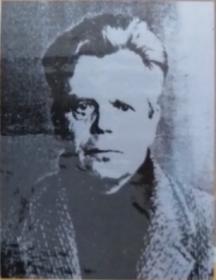Яфаров Хабибулла Сафиуллович