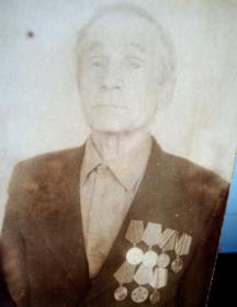 Демидов Александр Павлович