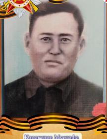 Карагулов Мустафа Курманбаевич