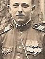 Донцов Сергей Герасимович