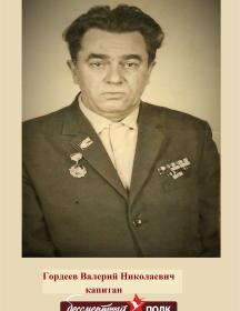 Гордеев Валерий Николаевич