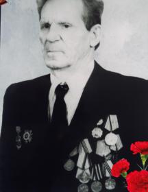 Щербаков Владимр Яковлевич